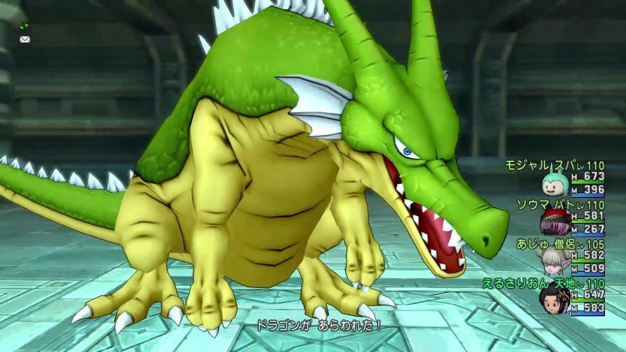 10 ドラゴン サポ ドラクエ