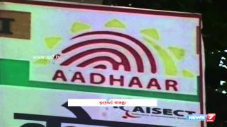 Man arrested for getting Aadhar card made for dog | India | News7 Tamil |