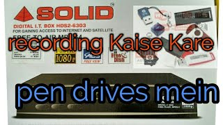 DTH box mein free hd  recording Kaise Kare