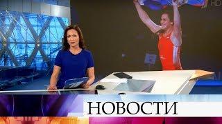 Выпуск новостей в 15:00 от 19.09.2019