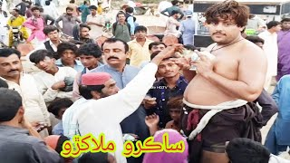 Sakro Malakhro Shehr Dhama 1HD Video Number Part