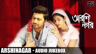 Arshinagar Full Audio Songs Jukebox | Debojyoti Mishra| Dev | Aparna Sen | Rittika | V Music | 2015