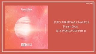 Baixar 【韓/英/中字】防彈少年團(BTS) & Charli XCX - Dream Glow (BTS WORLD OST Part.1) [Han/Eng/가사/Lyrics]