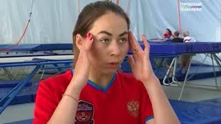 Ярославль стал тренировочной базой для российской сборной по фристайлу