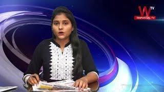 Warangal Daily News 05-01-2018 || Headlines || Warangal TV