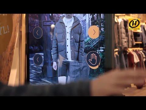 Виртуальная примерка, развитие онлайн-ритейла - всё это на Brands Fashion Business в Минске