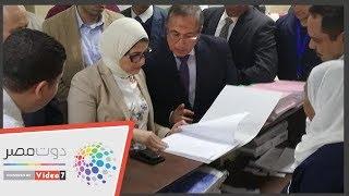 وزيرة الصحة تتفقد مستشفى أرمنت المركزى وتلتقي بالمرضي