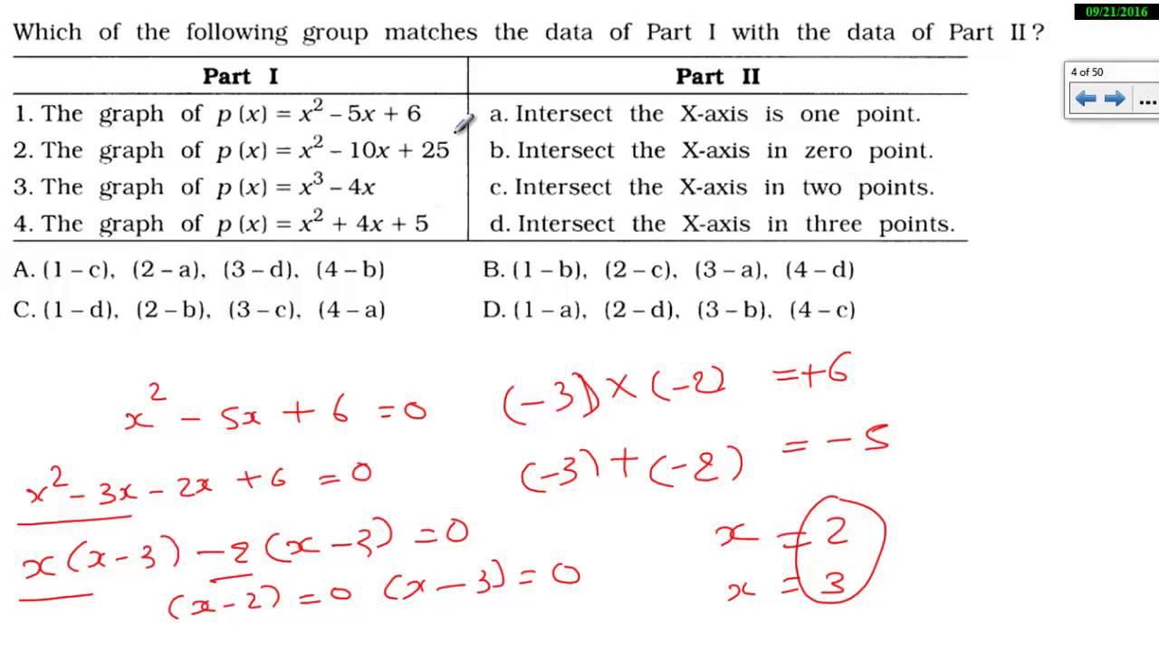 Gala Paper -1 (MCQ 1- 10)