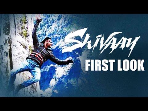 Shivaay Movie FIRST LOOK Ft. Ajay Devgn