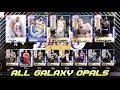 WORLD'S FIRST FULL GALAXY OPAL SQUAD IN NBA 2K19 MyTEAM!! *13x GALAXY OPALS*