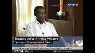Rossia24 Vesti 04.06.11 Shelf of Guinea (in english)