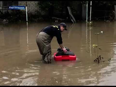 Херсон Плюс: Потужна нічна злива: у Херсоні рятувальники відкачують воду з підтоплених вулиць