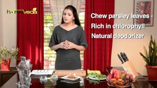 Bad Breath (Halitosis) - Natural Ayurvedic Home Remedies