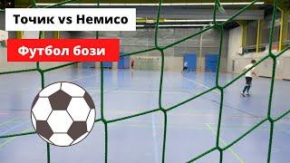 Таджик в Германии Играем футбол