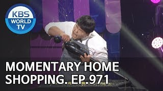 Momentary Home Shopping | 잠깐만 홈쇼핑 [Gag Concert / 2018.11.03]