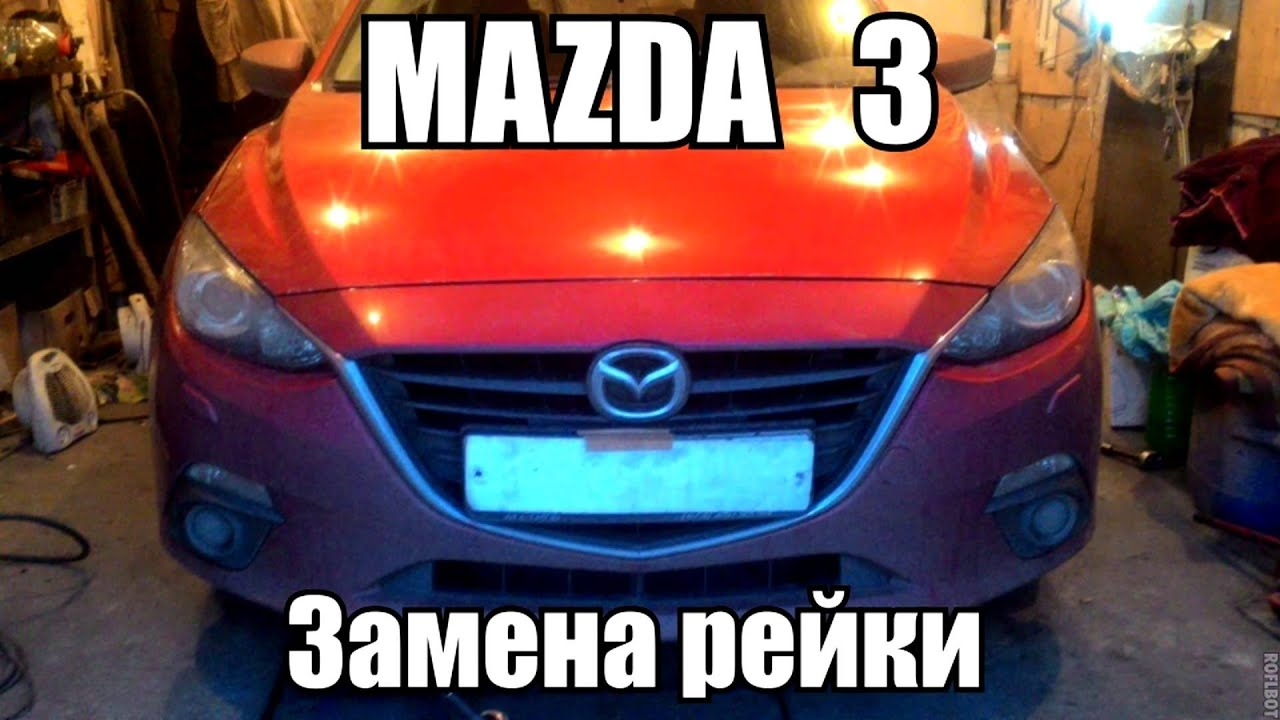 Лучшая цена на рулевая рейка в киеве в магазине укрпартс, купить качественные рулевая рейка на авто в каталоге автомобильных запчастей интернет магазина ukrparts.