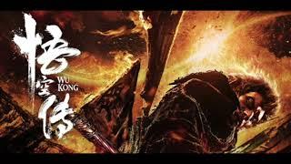 Wu Kong - 03.狂火破風- The best movie soundtracks film music bgm composed by Wan Pin Chu