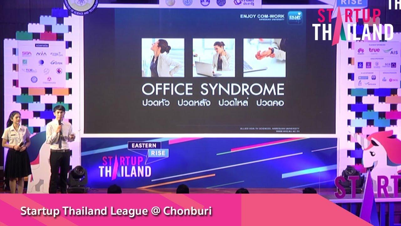 Startup Thailand League @ Chonburi
