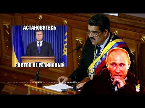 Последний звоночек Путину:
