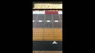 二俣川駅特急海老名行到着アナウンス