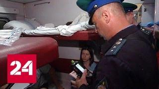 Киев придумал новые препятствия для россиян, посещающих Украину