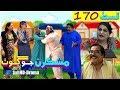 Mashkiran Jo Goth EP 170  Sindh TV Soap Serial  HD 1080p  SindhTVHD Drama