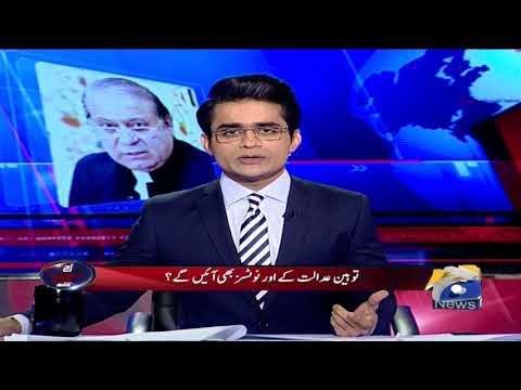 Aaj Shahzeb Khanzada Kay Sath - 02-February-2018 - Geo News