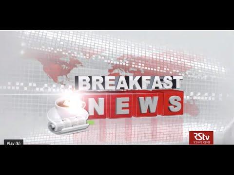 English News Bulletin – May 25, 2020 (9:30 am)