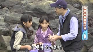 【呼叫妙博士】20141226 - 氧育萬物 - 藻類