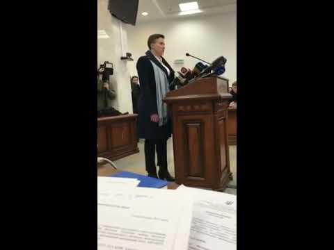 Надежда Савченко заявила на суде, что готова взять Рубана на поруки | Страна.ua