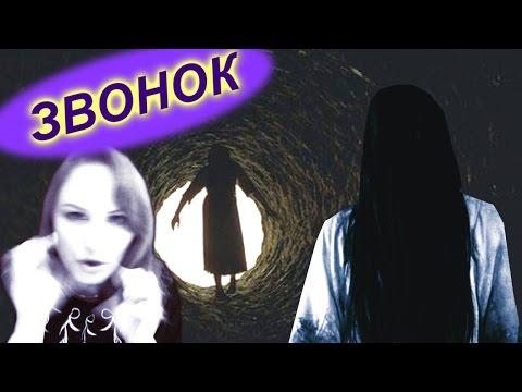 Обзор книги Звонок. Кодзи Судзуки. Книга и фильм Звонок. Книга ужасов