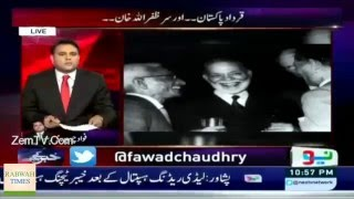 NeoTV: Ahmadiyya Muslim Sir Zafrullah Khan authored Pakistan Resolution