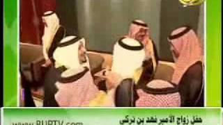 حفل زواج الأمير فهد بن تركي 1432 هـ جزء1