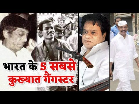 India's Top 5 Most Wanted And Dangerous Gangsters ! Watch Video