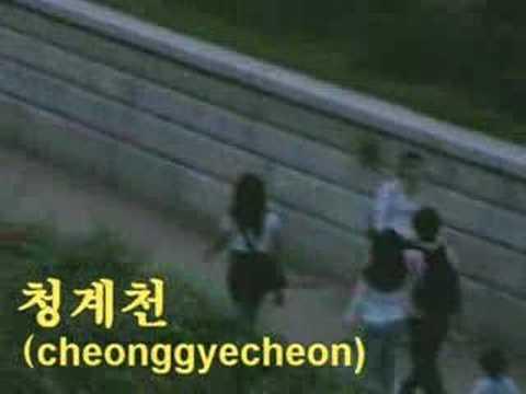 Video (Seoul: Liv under asfalten)