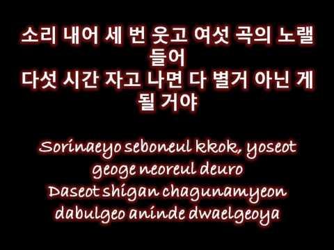 EXO-K 3.6.5 Lyrics