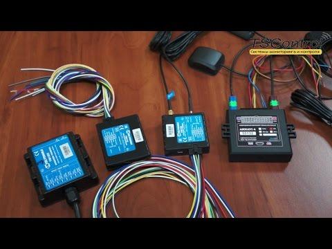 gps 3 connector онлайн