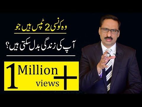 2 Easy Tips For Healthier Lifestyle - By Javed Chaudhry | Mind Changer