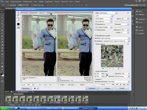 Создание gif гиф файла анимации на аватарку из видео