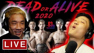 RISE DEAD OR ALIVE 2020 - 感想 【ライブ配信】