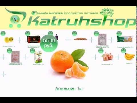 Катрухшоп | Интернет магазин продуктов питания