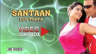 exclusive santaan ago tohfa full video songs jukebox