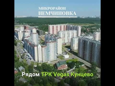 """Жилой комплекс  """"Микрорайон Немчиновка"""""""