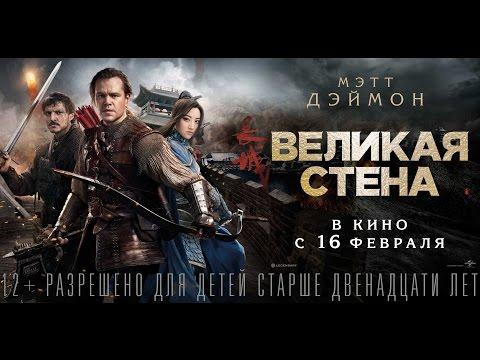 Темный рыцарь 2, 2012, фильм – смотреть онлайн
