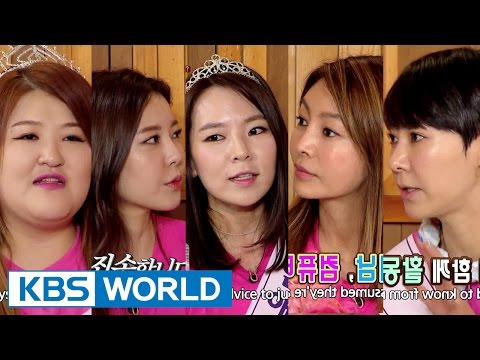 Happy Together - Lee Gookju, Kwak Jeongeun, Lee Bon & more! (2015.06.04)