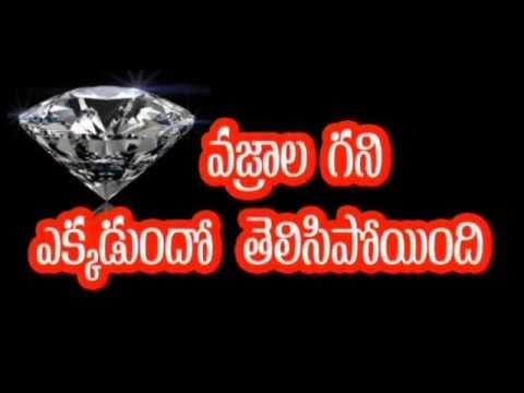 DIAMONDS IN A.P