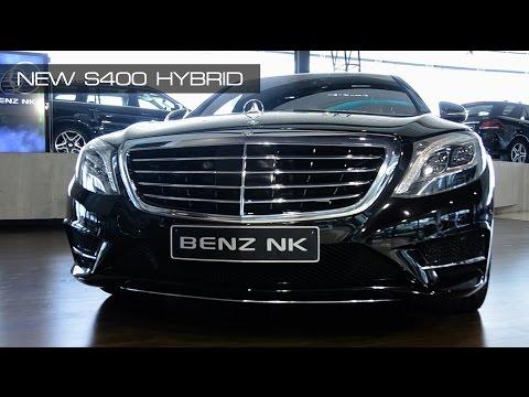 รถเบนซ์มือสอง Benz NK - S400 Hybrid AMG  ที่สุดของยนตรกรรมระดับผู้นำ