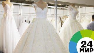 Дизайнеры из СНГ показали в Петербурге свадебные тренды - МИР 24