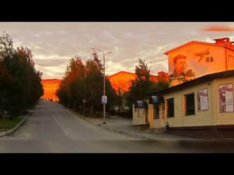 знакомства мурманская обл город заполярный
