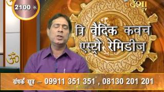 Aacharya Raman Astrologer ( Tri Vedic Kavach - For overcoming sexual problems )